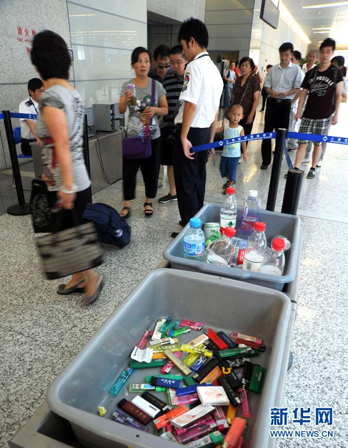 上海虹桥、浦东机场安检提升级别 要求实施脱