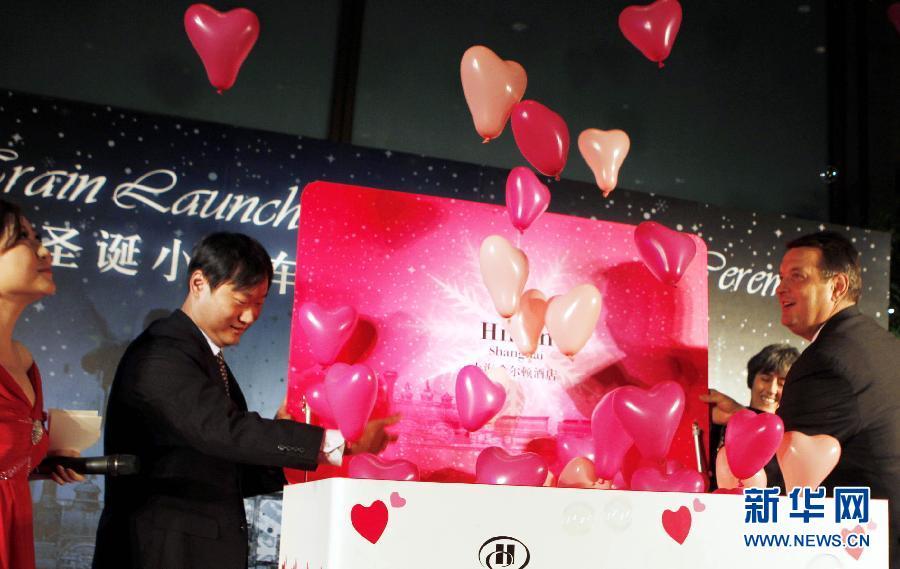 """放飞气球仪式; """"圣诞慈善小火车""""启动仪式在上海希尔顿举行_新华网图片"""