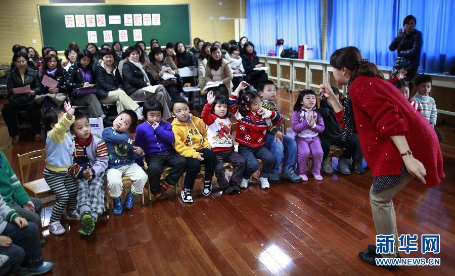上海市长宁实验幼儿园的小朋友在上