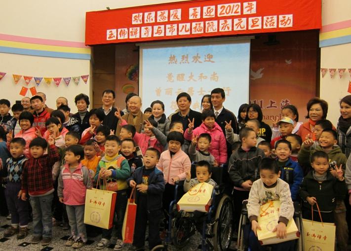 上海儿童福利院小朋友喜迎元旦
