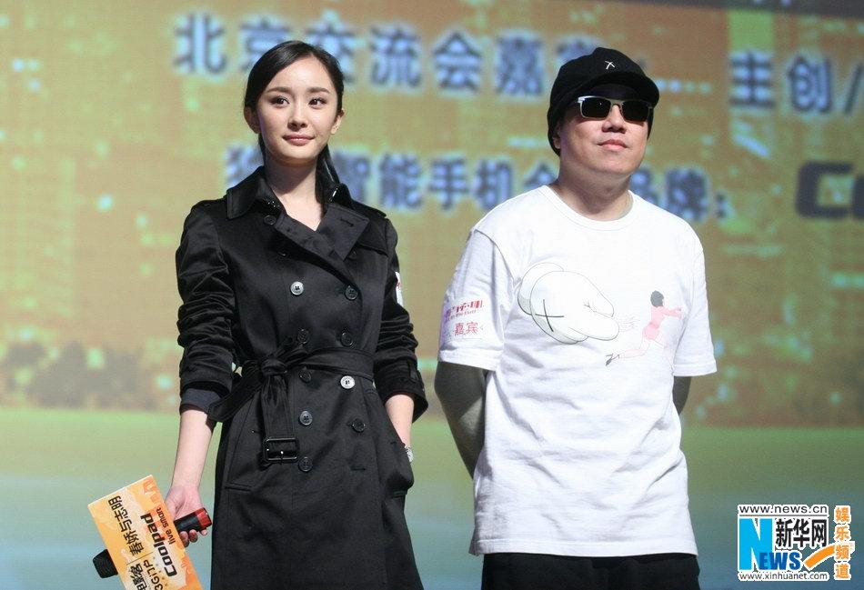 春娇与志明 进北大 杨幂谈激情戏:我不是卖肉的