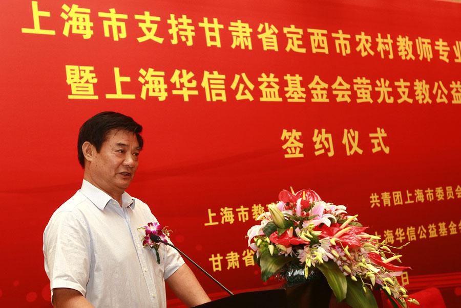 据介绍,上海市闵行区和甘肃省定西市成为项目首批互助对接单位.