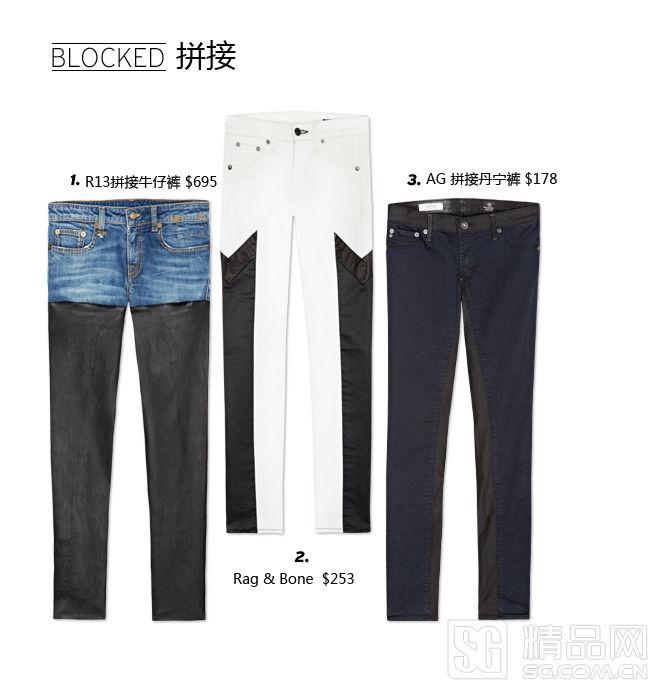 裤子花样叠法造型步骤图片