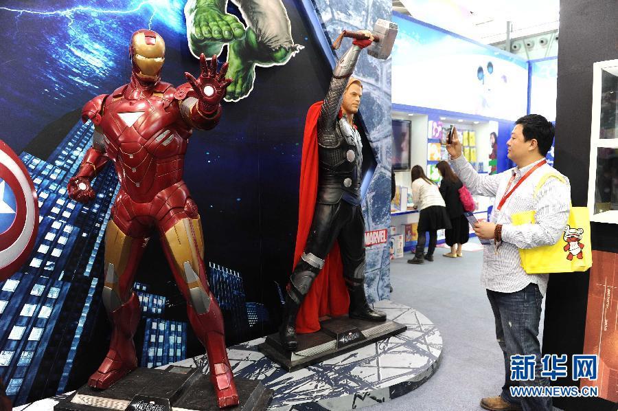 第十一届中国国际玩具模型展