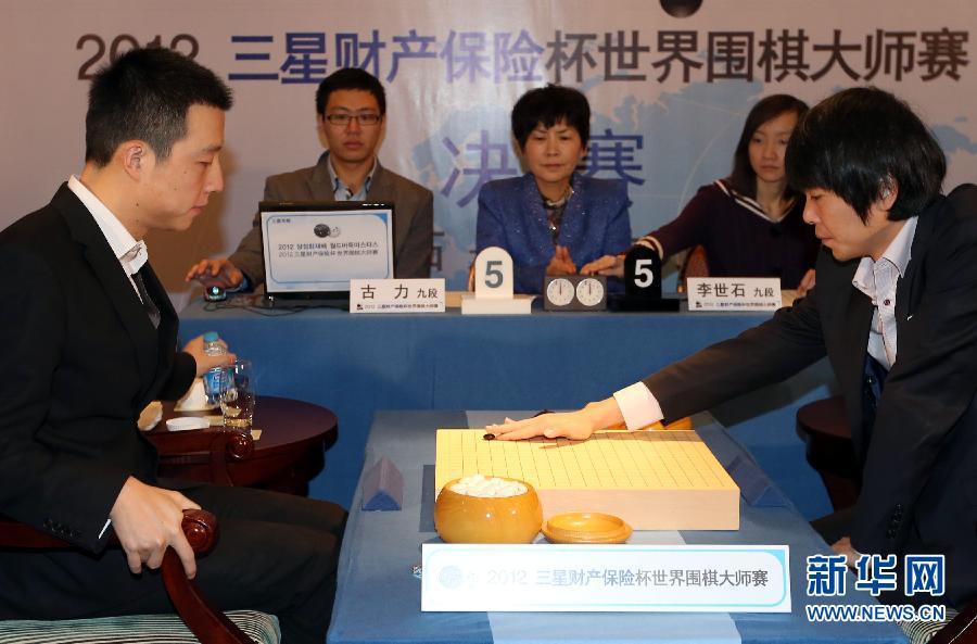 世界围棋大师赛第二局:古力胜李世石图片