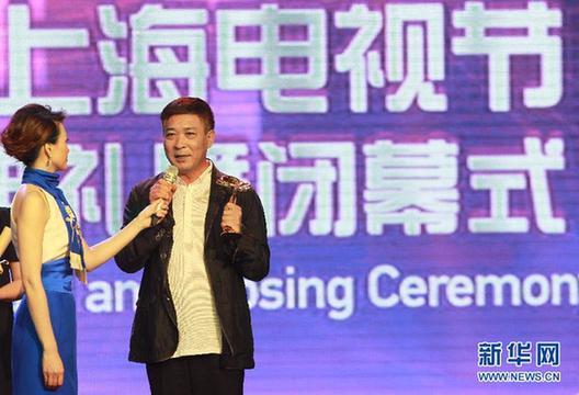 第19届上海电视节闭幕 《赵氏孤儿案》获电视连续剧金奖
