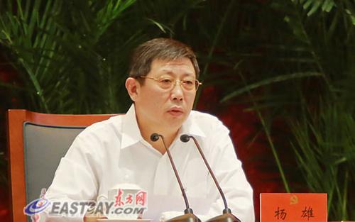黄融_中共上海十届市委四次全会举行