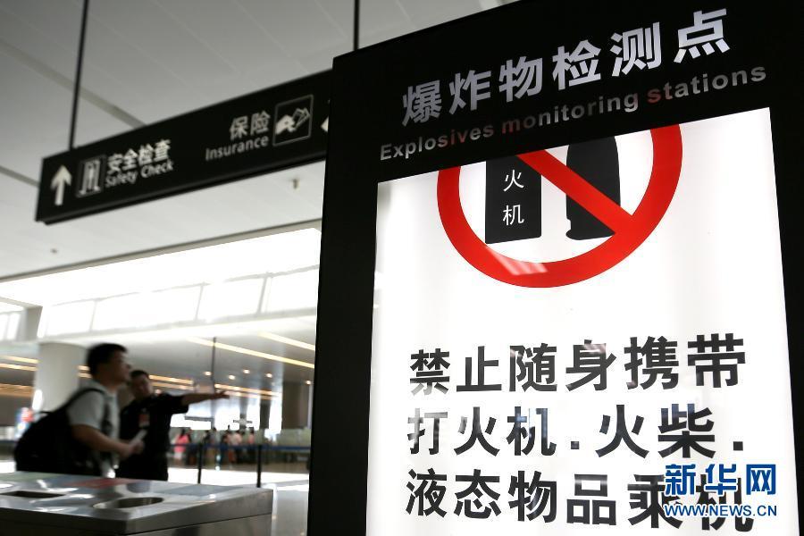 上海机场安检升级_新华网上海频道_图片
