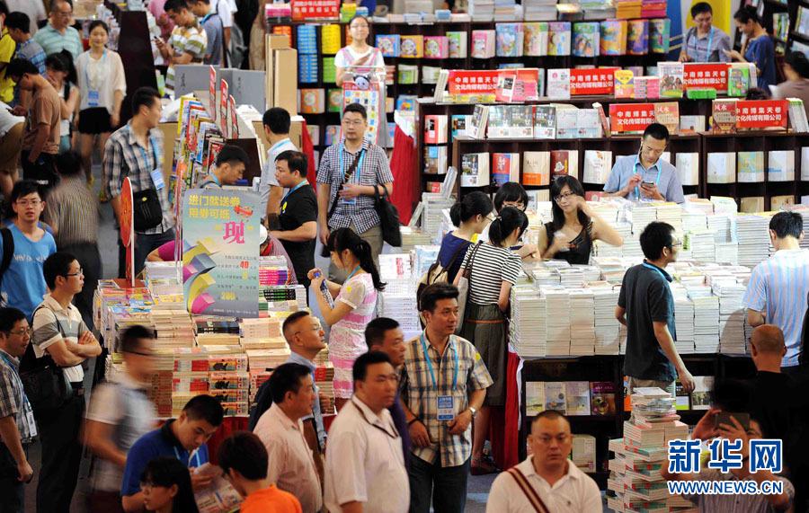 2013上海书展开幕_新华网上海频道