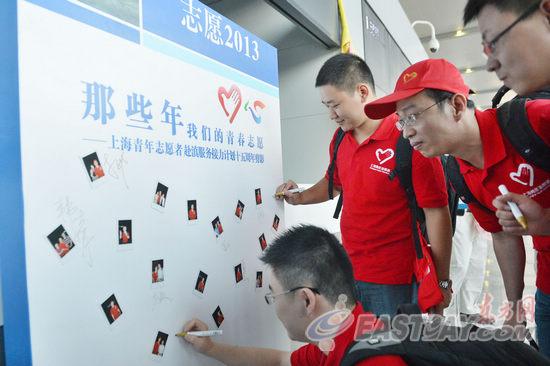 第十六批上海青年志愿者赴滇服务接力队出征