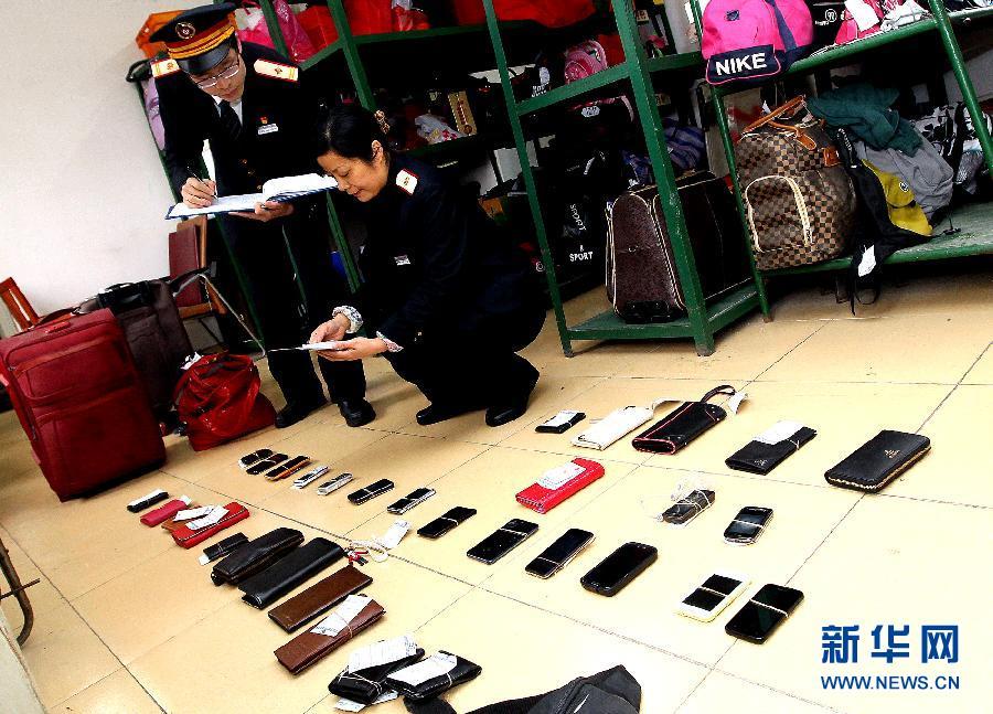 上海火车站:为遗失物品寻主人