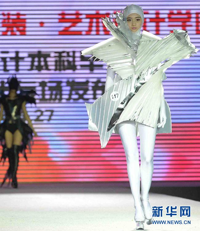 东华大学服装设计毕业生作品发布