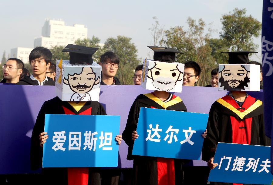 (晚报)(2)上海交大校运会入场巡游 师生秀创意图片