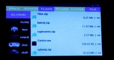 国产PSP4000竟内置888888款游戏
