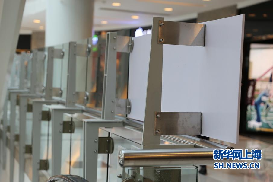 徐家汇港汇恒隆广场中庭加高玻璃图片