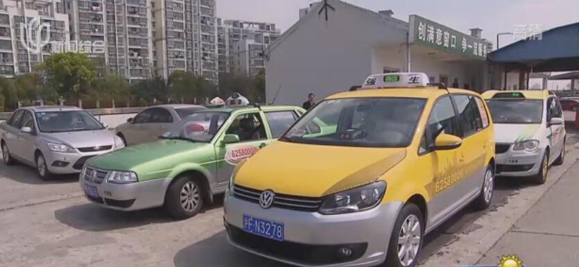 5大出租车公司推高峰车 司机 上有政策下有对策