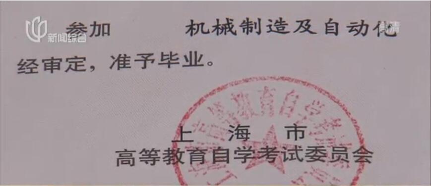 名称一字之差 居住证加分成泡影 新华网上海频