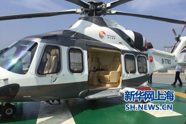 上海直升机空中游览正式起航