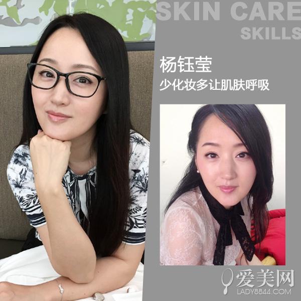 杨钰莹还经常在微博上分享素颜照