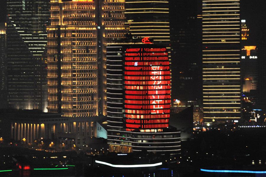 银行最新金融资讯_金砖银行秘书处正式落户上海中国金融信息中心