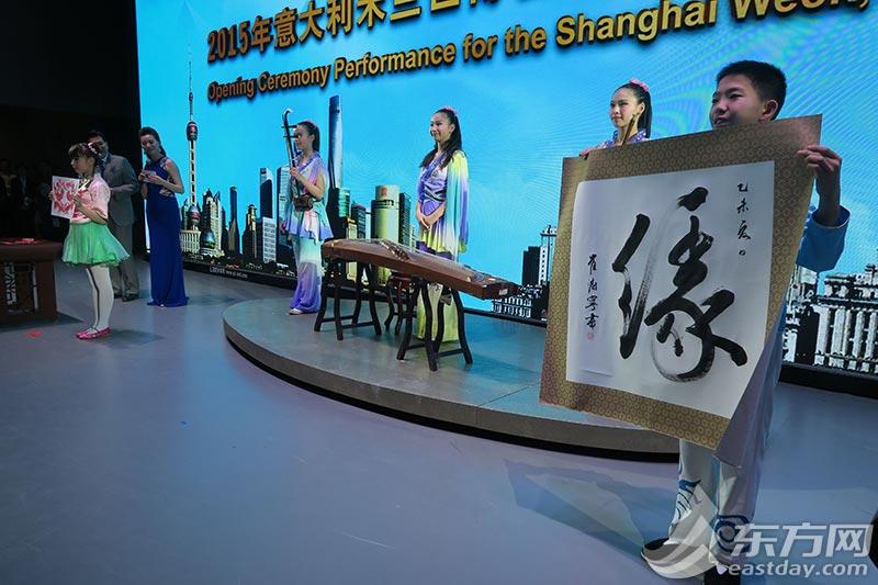 新民乐三女杰《江南风韵》.