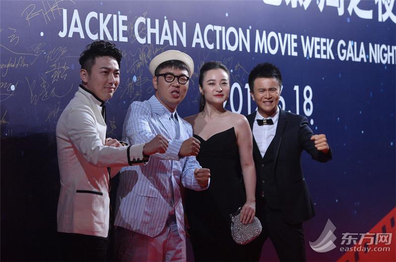 """上海电影节""""成龙动作电影周""""红毯明星云集"""