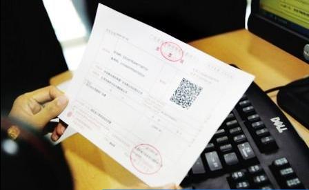 """上海增值税电子发票试运行 纳税人可""""网上领票""""-申城8月新规 A股交"""