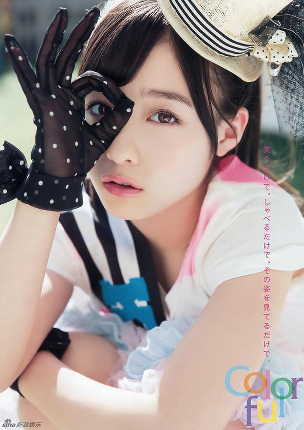 日本千年一遇美少女 写真清纯可爱