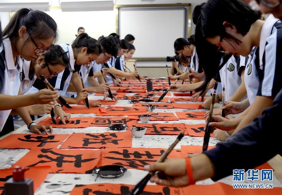 """上海:综合个性图片让""""新疆班""""学生全面发展课程初中网女孩大全素养图片"""