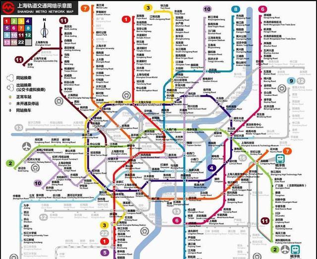 """上海地铁2号线和地铁7号线有哪些共同站(图3)  上海地铁2号线和地铁7号线有哪些共同站(图5)  上海地铁2号线和地铁7号线有哪些共同站(图7)  上海地铁2号线和地铁7号线有哪些共同站(图9)  上海地铁2号线和地铁7号线有哪些共同站(图11)  上海地铁2号线和地铁7号线有哪些共同站(图13) 为了解决用户可能碰到关于""""上海地铁2号线和地铁7号线有哪些共同站""""相关的问题,突袭网经过收集整理为用户提供相关的解决办法,请注意,解决办法仅供参考,不代表本网同意其意见,如有任何问题请与本网联系。""""上"""