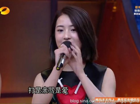 又换女友!林更新新欢旧爱美貌大pk-新华网图片