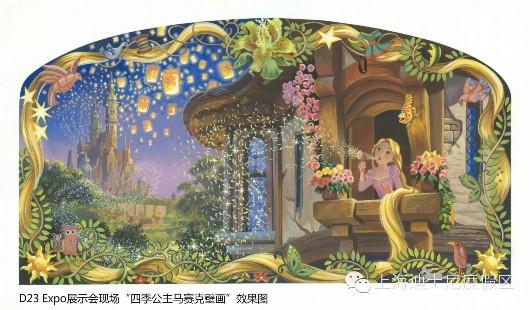 长发公主城堡插画手绘