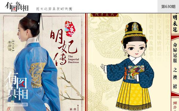 信息中心 女官  女官等级或者成为诸皇子宫中最初级的嫔妾,或者继续做