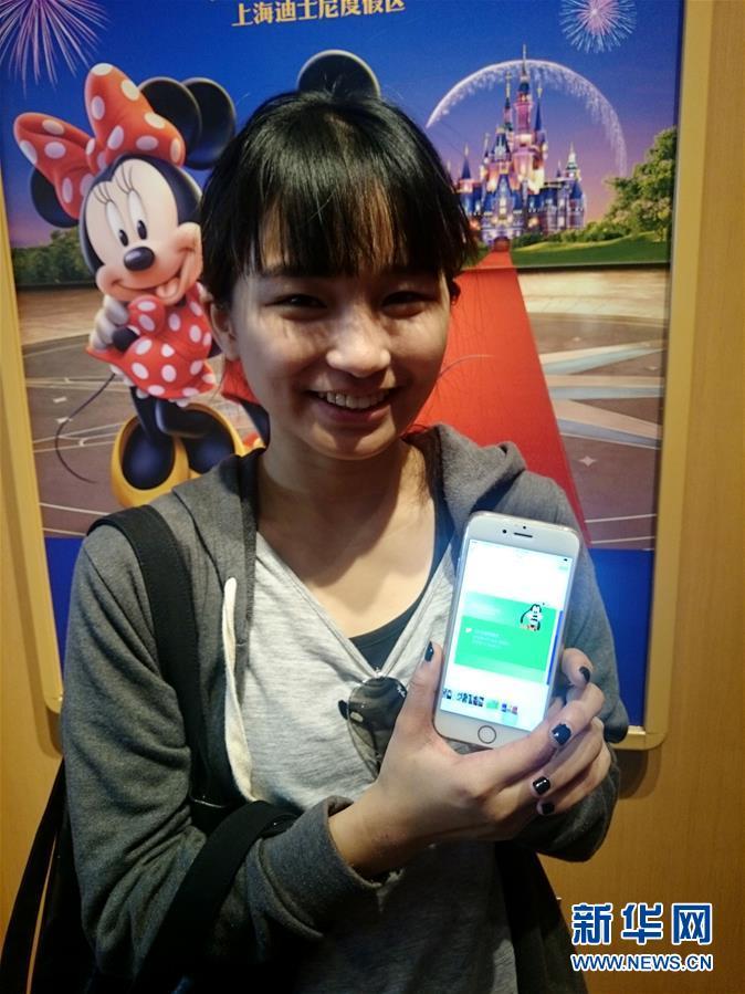 上海迪士尼乐园门票开售