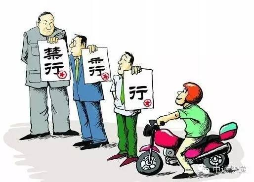 骑车送快递人物矢量图