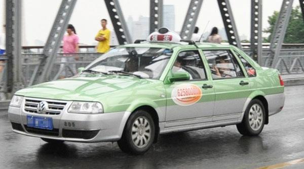 上海 试点出租车驾驶员退休返聘 从业年龄延长5年