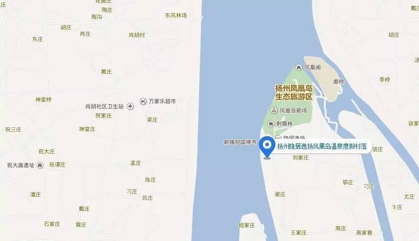 丨地理位置丨      地址:扬州市广陵区泰安镇凤凰岛路,近扬州凤凰
