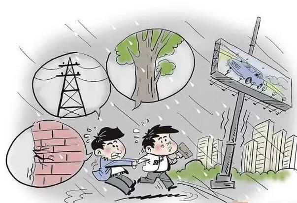 是指发生在热带或副热带洋面上急速旋转的低压涡旋,常伴有狂风,暴雨和图片