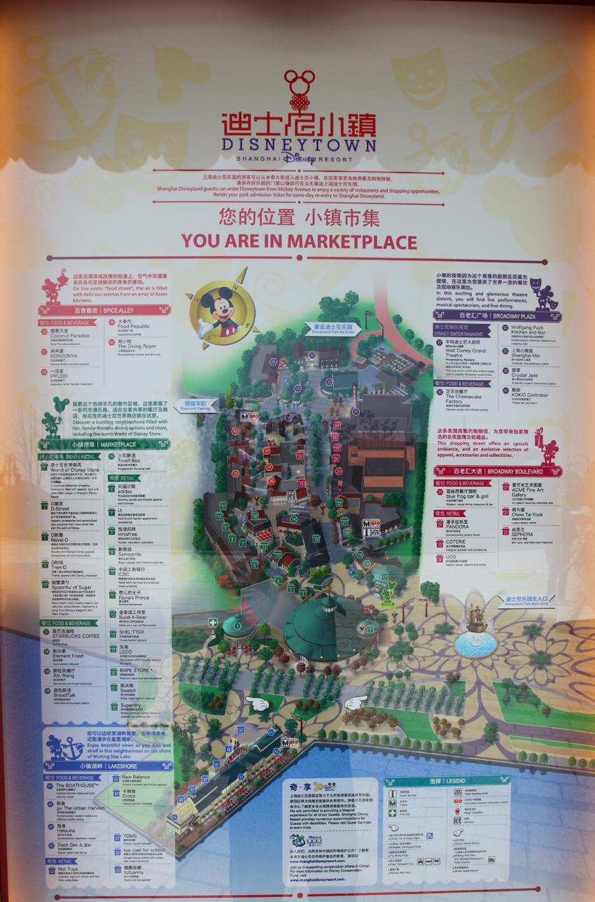 【原创】游迪士尼小镇30 - 暴风雪 - caijisong1948aa 的博客