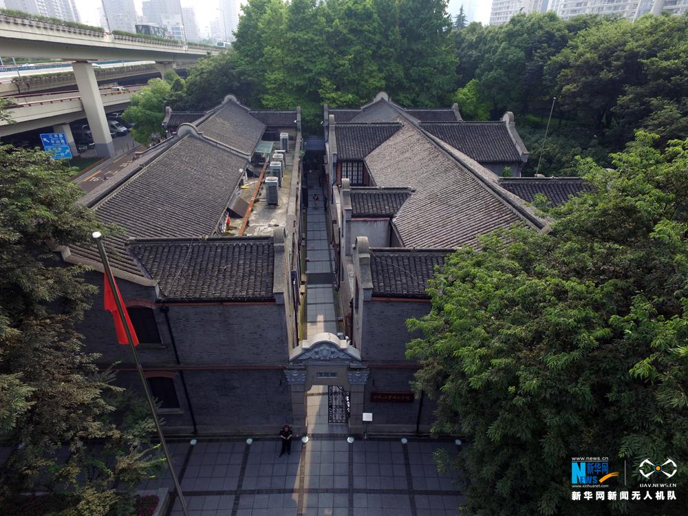 中共二大会址位于上海市静安区老成都北路7弄30号(原南成都路辅德里