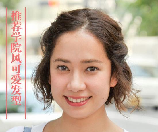 日系学院风可爱发型好美 软妹别错过