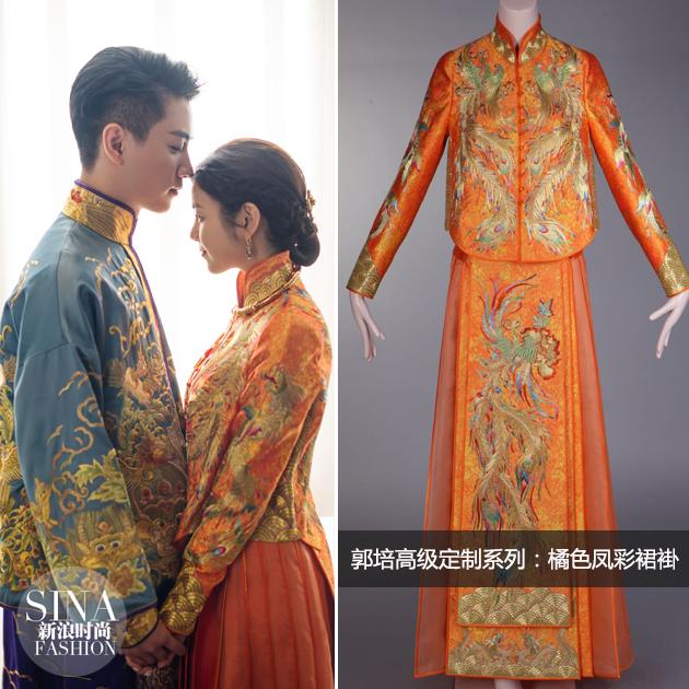 陈妍希中式礼服