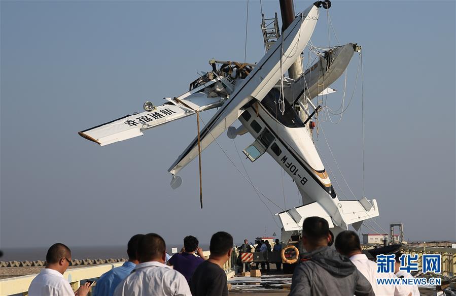 幸福通用航空一水上飞机撞桥已导致5人死亡