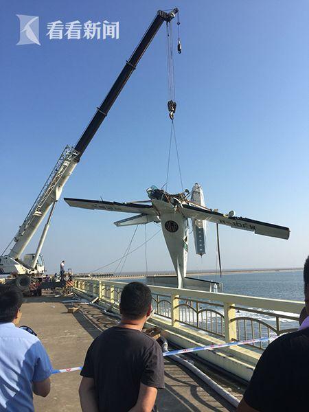 上海市政府发布会:金山水上飞机事故调查