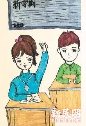 新生上学需要什么 沪小学生手绘超,漫画告诉你