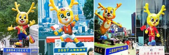 上海市旅游局面向全社会征集上海旅游节的吉祥物,当选的就是一只快乐图片