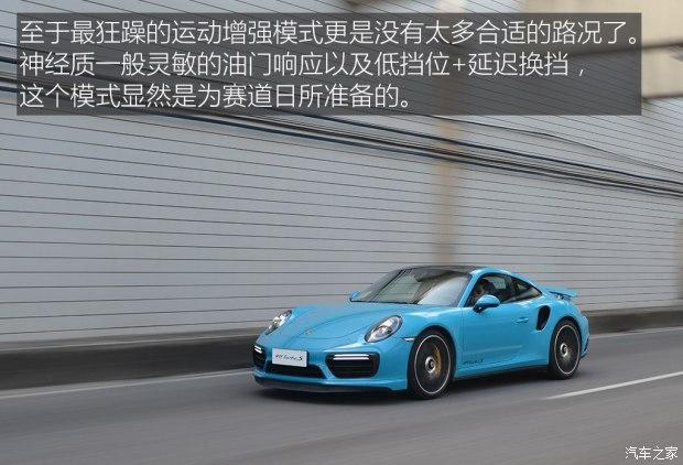 保时捷 保时捷911 2016款 turbo s 3.8t