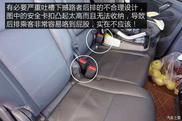 [汽车之家 长期测试] 上一期更新中,提到会开撼路者进行一次中等距离的自驾游(北京-北戴河,往返600km左右)。这次就让我们来聊聊撼路者在长途出行、高速驾驶和高速油耗表现。     乘坐部分             算上老人小孩,一车总共六个人,所以只需要把第三排座椅竖起来一位就够用了,还能确保有不小的行李舱空间。体验的重点在第三排乘客上,因为妹妹身材比较娇小,所以待在第三排空间还算可以,但如果换成个成年男性乘客,长途出行可就没那么舒适了。    高速油耗表现       从北京到北戴河两百多公里