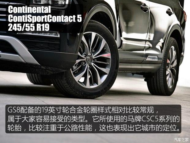 新产品 新市场 试驾广汽传祺gs8 2.0t