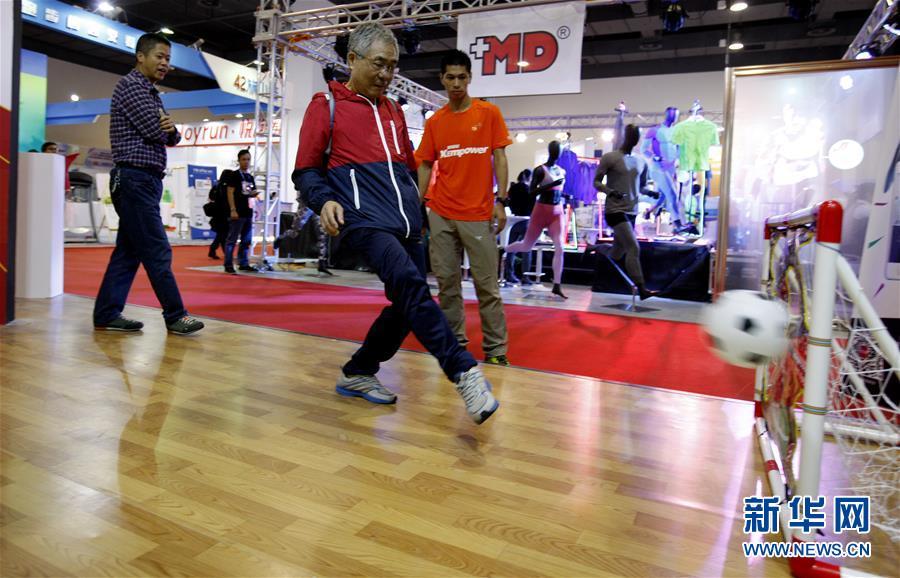 2016上海(国际)赛事文化及体育用品博览会开幕